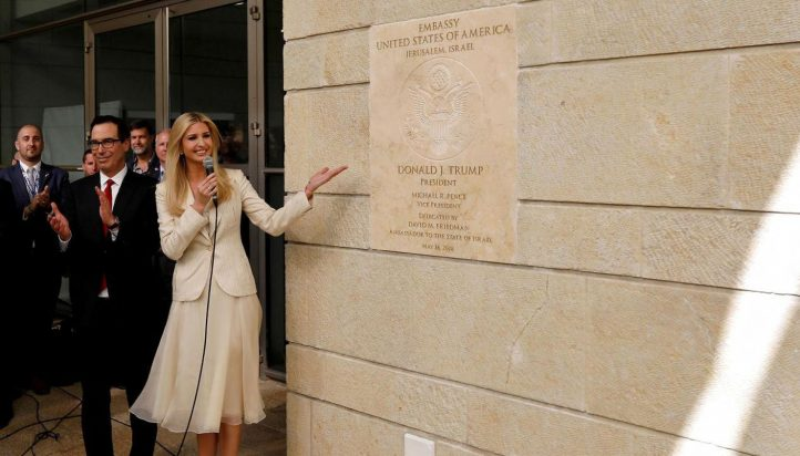 Ivanka Trump and Treasury Secretary Steven Mnuchin stand next to the dedication plaque at the US Embassy in Jerusalem, May 14, 2018. Photo: Reuters / Ronen Zvulun.